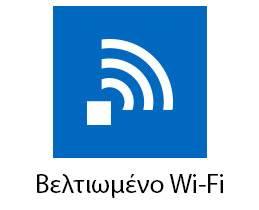 ps4 wifi